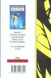Detective Conan T43 - 4ème de couverture - Format classique