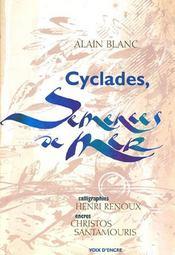 Cyclades ; semences de mer - Intérieur - Format classique