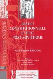 Justice constitutionnelle et etat post-sovietique - Intérieur - Format classique