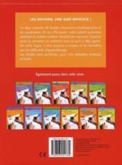Feuilles d'exercices ; orthographe et vocabulaire - 4ème de couverture - Format classique