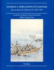 Naufrage et tribulations d'un Japonais dans la Russie de Catherine II (1782-1792) - Couverture - Format classique