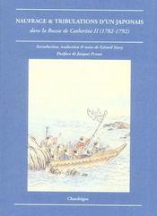 Naufrage et tribulations d'un Japonais dans la Russie de Catherine II (1782-1792) - Intérieur - Format classique