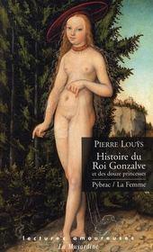 Histoire du roi Gonzalve et des douze princesses - Intérieur - Format classique