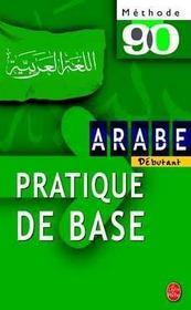 Methode 90 arabe - pratique de base - debutant - Intérieur - Format classique