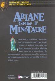 Ariane contre le Minotaure - 4ème de couverture - Format classique