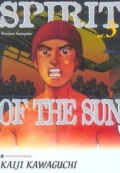 Spirit Of The Sun -Tome 03 - Couverture - Format classique
