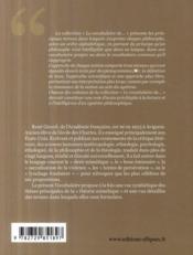 Le vocabulaire de René Girard (2ème édition) - 4ème de couverture - Format classique