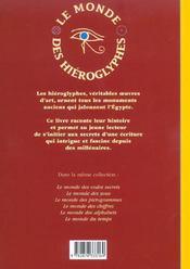 Le monde des hieroglyphes - 4ème de couverture - Format classique
