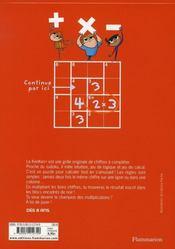 Ken Ken champion des multiplications - 4ème de couverture - Format classique