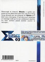 Full metal panic sigma t.3 - 4ème de couverture - Format classique