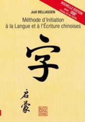 Méthode d'initiation à la langue et à l'écriture chinoises - Couverture - Format classique