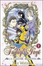 Fushigi yugi - la légende de Gembu t.2 - Intérieur - Format classique