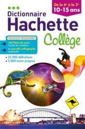 Dictionnaire Hachette collège - Couverture - Format classique