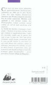 La tombe des lucioles - 4ème de couverture - Format classique
