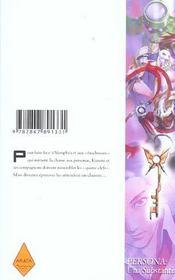 Persona t.2 - 4ème de couverture - Format classique