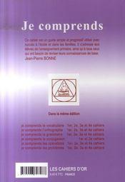 Je Comprends Le Vocabulaire ; Cahier N.1 ; Ce1 - 4ème de couverture - Format classique