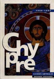 Chypre 1996-1997 - Couverture - Format classique