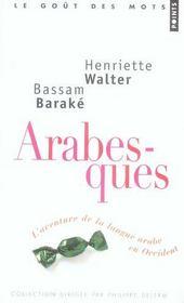 Arabesques - Intérieur - Format classique