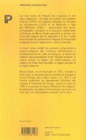 Histoire des croyances et des idées religieuses t.1 ; de l'âge de la pierre aux mystères d'eleusis - 4ème de couverture - Format classique