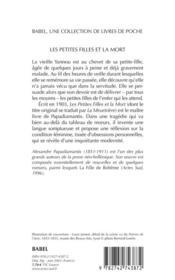Les Petites Filles Et La Mort (édition 2003) - 4ème de couverture - Format classique