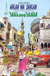 Ahlan wa sahlan. methode d'arabe egyptien du caire - Couverture - Format classique
