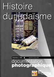 Projetables histoire du judaisme n 8065 septembre-octobre 2008 - Couverture - Format classique