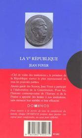La 5eme Republique - 4ème de couverture - Format classique