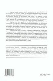 Emergence Des Francophonies ; Israel La Mediterranee Le Monde - 4ème de couverture - Format classique