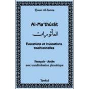 Evocations et invocations traditionneles francais-arabe - Couverture - Format classique