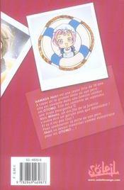 Akari, hadashi no aitsu t.1 - 4ème de couverture - Format classique