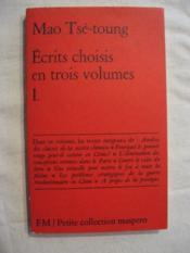 Ecrits choisis en trois volume, 1 - Couverture - Format classique