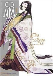 Onmyôji, celui qui parle aux démons t.1 ; le serpent bondissant - Intérieur - Format classique