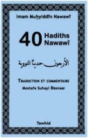 40 hadiths nawawi traduction et commentaire - Couverture - Format classique