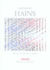 Raymond Hains - Intérieur - Format classique