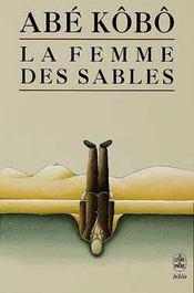 La femme des sables - Intérieur - Format classique