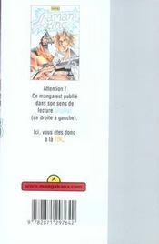 Shaman King T25 - 4ème de couverture - Format classique