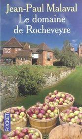 Le Domaine De Rocheveyre - Intérieur - Format classique