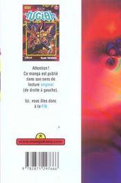 Yu-Gi-Oh t.34 - 4ème de couverture - Format classique