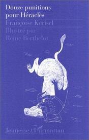 Douze punitions pour héraclès - Intérieur - Format classique