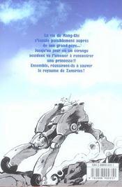 Hammerboy t1 - 4ème de couverture - Format classique