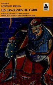 Roman de baïbars t.3 ; les bas-fonds du caire - Intérieur - Format classique