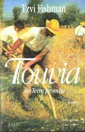 Touvia - Intérieur - Format classique