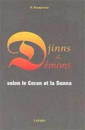 Djinns et demons selon le coran et la sunna - Intérieur - Format classique