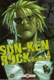 Sun-Ken Rock T.4 - Couverture - Format classique