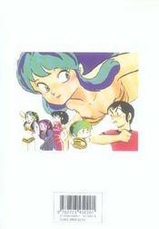 Urusei yatsura t.5 - 4ème de couverture - Format classique
