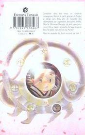 Fushigi yugi - la légende de Gembu t.3 - 4ème de couverture - Format classique