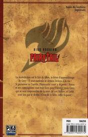 Fairy Tail T.5 - 4ème de couverture - Format classique