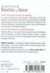 Le petit livre de recettes du Maroc - 4ème de couverture - Format classique