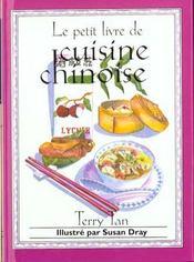 Petit Livre De Cuisine Chinoise - Intérieur - Format classique