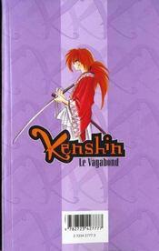 Kenshin le vagabond t.3 ; la raison d'agir - 4ème de couverture - Format classique